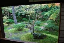 im Ginkakuji Garten