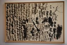 Kalligraphy von Shiro Tsujimura