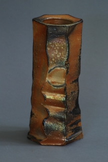 RK Vase - 2013 - H: 18cm - Preis: 175€